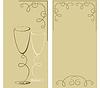 Grußkarte mit zwei Gläser Wein