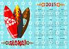 blue Aloha-Kalender 2015 mit Surfbrettern