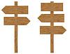 Holzbretter Zeichen