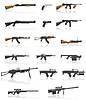 Waffe und gun set collection icons