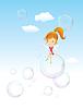 Fairy Mädchen