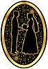 Gold Braut und Bräutigam auf schwarzem Hintergrund in oval