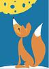Fable von Fuchs und Käse