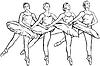 четыре балерины танцуют на пуантах