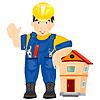 Векторный клипарт: Человек строителя