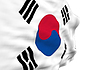 한국의 국기 | Stock Illustration