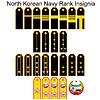 Insignia Navy nordkoreanische Armee