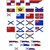 Vector clipart: Flags and pennants of Russian Navy (1668-1917 year)