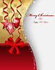 아름다운 크리스마스 (새 해) 카드. 벡터 | Stock Illustration