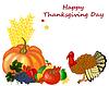 Thanksgiving Day Design-