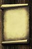 ID 3490840 | Grunge papieru na ścianie drewna | Stockowa ilustracja wysokiej rozdzielczości | KLIPARTO