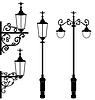 Zestaw różnych starych latarni | Stock Vector Graphics