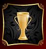 Goldene Championship Trophy Cup