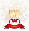 Happy Valentines Day glühender Hintergrund