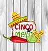 Feiertags-Gruß-Hintergrund für Cinco De Mayo