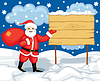 ID 3522864 | Santa and billboard | Klipart wektorowy | KLIPARTO