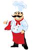 ID 3465025 | Happy chef Koch zeigt auf der rechten Seite | Stock Vektorgrafik | CLIPARTO