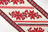 ID 3473118 | Haftowane dobrej przez cross-stitch wzorca | Foto stockowe wysokiej rozdzielczości | KLIPARTO