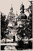 digitale Zeichnung der ukrainischen Kirche, Gravieren