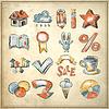Hand zeichnen Skizze Aquarell Icon-Sammlung auf | Stock Vektrografik