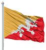 ID 3531104 | Waving Flag of Bhutan | Stockowa ilustracja wysokiej rozdzielczości | KLIPARTO