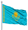 Wehende Flagge von Kasachstan | Stock Illustration