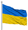Wehende Flagge von Ukraine | Stock Illustration
