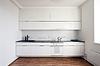 Moderne Küche Interieur | Stock Foto