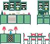 Векторный клипарт: Набор кухонной мебели