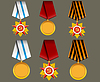 vector set von militärischen Objekten