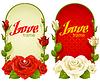 rose Frames. Hochzeit, Geburtstag oder Valentinstag