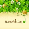 St. Patrick `s Day Rahmen mit Klee und goldene Münze
