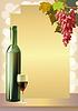 Reife Trauben, Weinglas und Flasche Wein.
