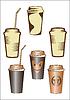 Pappbecher Kaffee