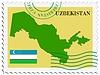 Mail to-aus Usbekistan