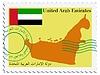 Mail to-aus Vereinigte Arabische Emirate