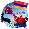 메리 크리스마스, 아르메니아! | Stock Vector Graphics