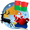 Merry Christmas, Burkina Faso!