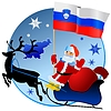 Merry Christmas, Slowenien!