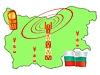 mobile Anbindung von Bulgarien