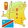 mobile Anbindung der Demokratischen Republik Kongo