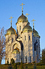 Church of All Saints in Mamaev Beerdigung | Stock Foto