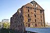 Zerstörte Mühle in Volgograd | Stock Foto