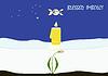Imbolc,或圣烛节贺卡 | 向量插图