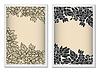 ID 3694007 | Einladungskarte Vorlage vertikal mit Spitze | Stock Vektorgrafik | CLIPARTO