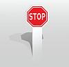 Naklejka znakiem stop | Stock Vector Graphics
