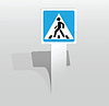 square Fußgängerüberweg Zeichen