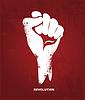 Рука сжатая в кулак. Концепция революция | Векторный клипарт