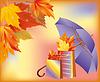 Shopping Konzept, Herbst Shop Taschen mit Regenschirm