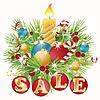 Новогодняя праздничная распродажа | Векторный клипарт
